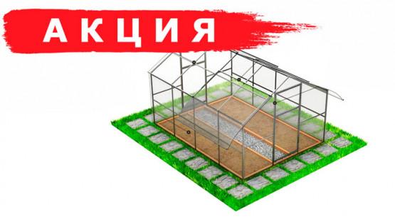 Теплица «Домик» 2,5x4 – «ПОД КЛЮЧ»*